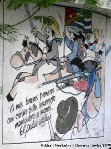 Cuba_Havana